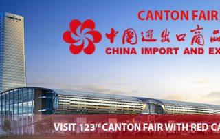 canton-fair